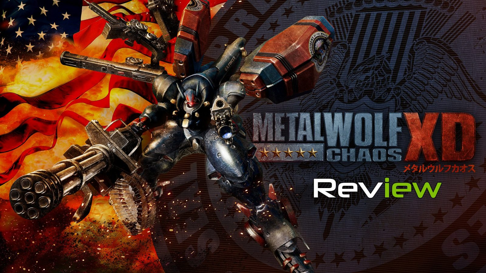 Metal Wolf Chaos XD Review