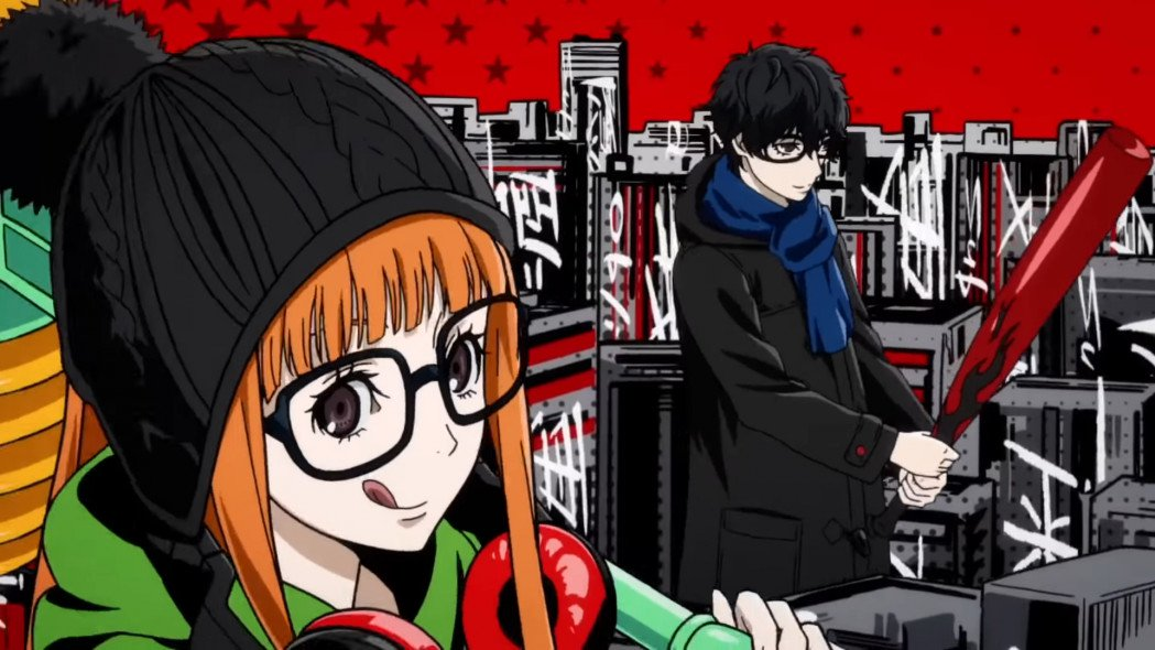 Persona 5 Royal Release Date Reportedly Revealed