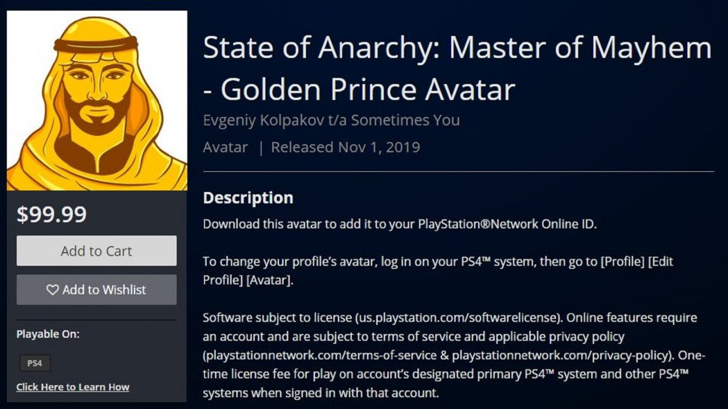 If You Want to Buy a $100 PSN Avatar, It Exists