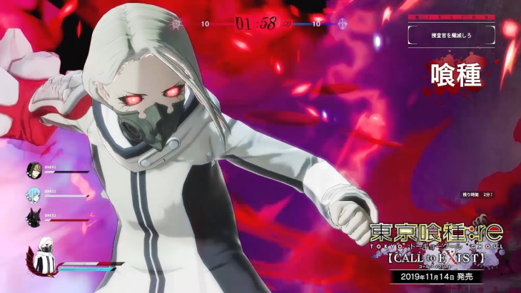 Tokyo Ghoul: re Call to Exist Deathmatch and Survival Gameplay
