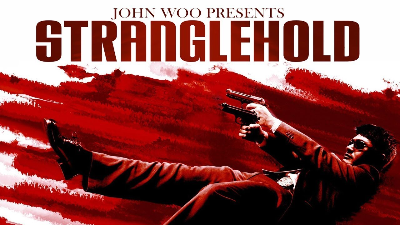 John Woo's Stranglehold Now Available Digitally for PC Exclusively via GOG