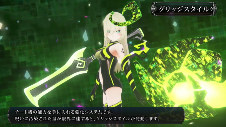 Debut Gameplay Trailer for Death end re;Quest 2