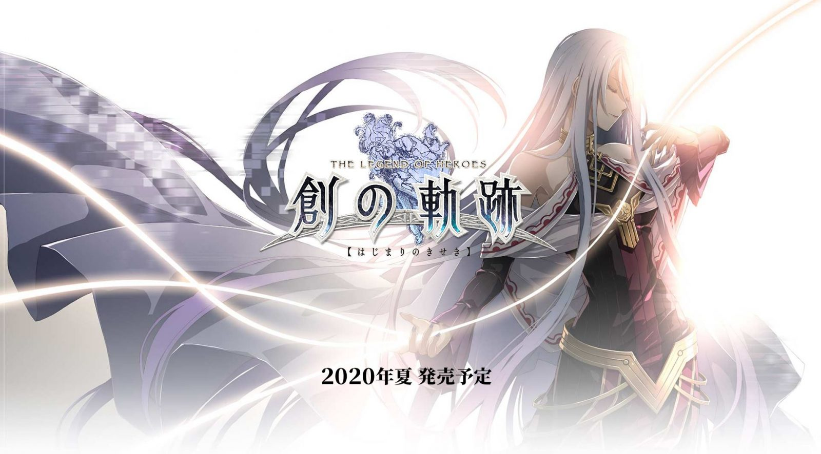 The Legend of Heroes: Hajimari no Kiseki Announced for PS4, Launches in 2020