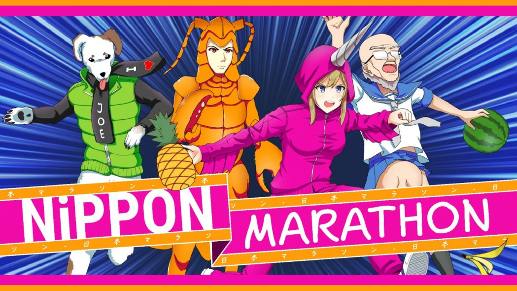 Onion Soup Interactive Donating 100% of Nippon Marathon Earnings to Australia This Week
