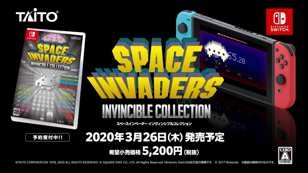 Debut Trailer for House Invaders Invincible Assortment