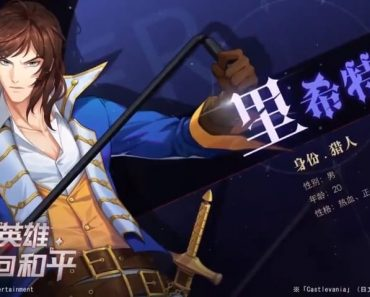 New Castlevania Recreation 'Moonlight Rhapsody' in Growth for Chinese language Markets